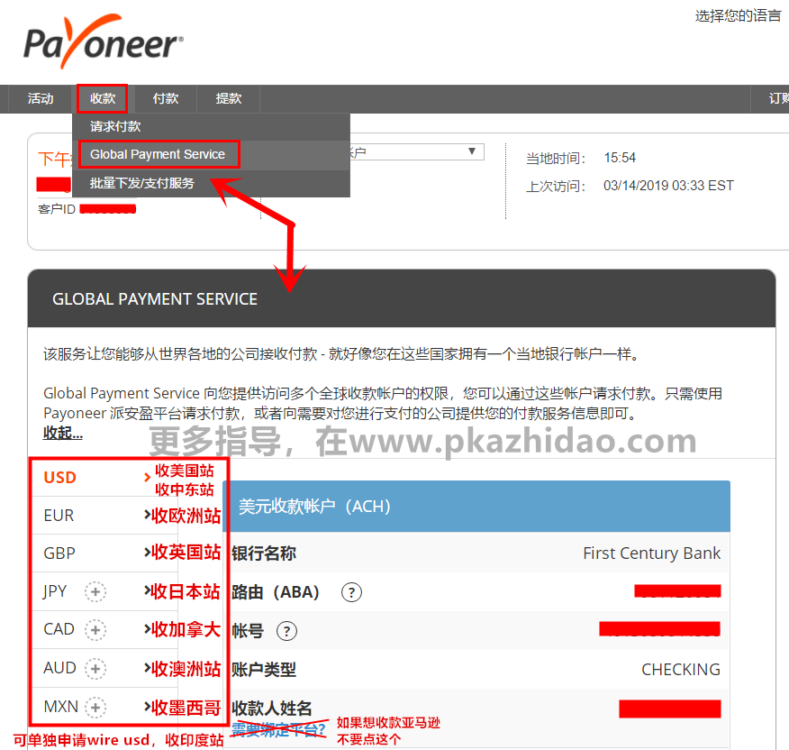 Global payment service_zhidao_更新.png